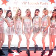 Virgin Star FM 98 VIP Launch Party